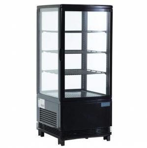 Location frigo vitrine refrigere suisse 1